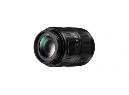 Panasonic Lumix G 45-200mm f/4-5.6 II OIS