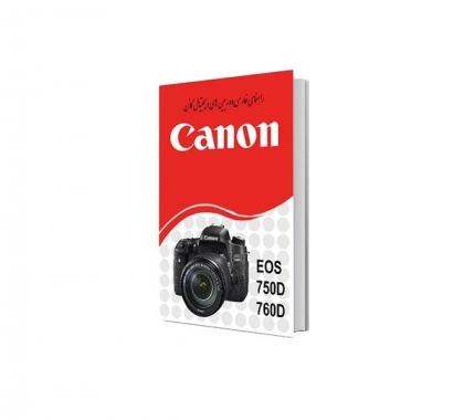 کتاب راهنمای دوربین Canon EOS 750D / 760D