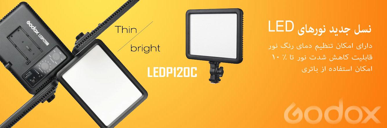 پنل LED  گودکس مدل LED P120C